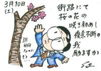 20070310