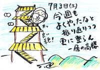 Mx4500fn_20100710_175959_003