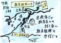 Mx4500fn_20100719_152216_004