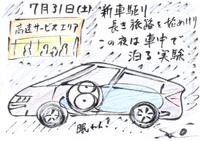 Mx4500fn_20100812_220057_006