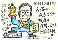 Mx4500fn_20101012_191135_006