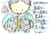 Mx4500fn_20101024_103831_002