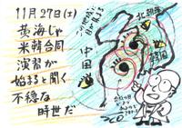 Mx4500fn_20101201_224712_004