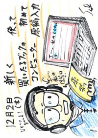 Mx4500fn_20101206_223921_003