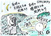 Mx4500fn_20101214_174018_002