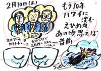 Mx4500fn_20110217_172016_003