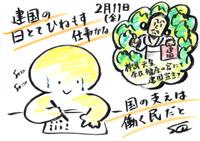Mx4500fn_20110217_172016_004