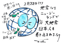 Mx4500fn_20110228_190534_005