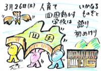 Mx4500fn_20110331_145547_002