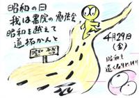 Mx4500fn_20110501_224251_010