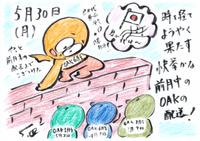Mx4500fn_20110606_160657_001