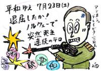 Mx4500fn_20110801_155707_001