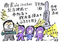 Mx4500fn_20110828_233321_005