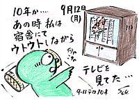 Mx4500fn_20110915_181418_003
