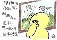 Mx4500fn_20110924_215841_003