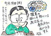 Mx4500fn_20110924_215841_005