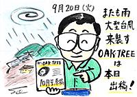 Mx4500fn_20110926_135215_001