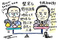 Mx4500fn_20111003_094518_003
