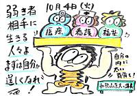 Mx4500fn_20111013_142817_004