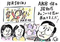 Mx4500fn_20111013_142817_005