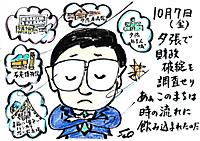 Mx4500fn_20111016_120106_002