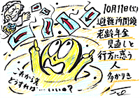 Mx4500fn_20111017_223435_003