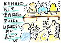 Mx4500fn_20111017_223435_006