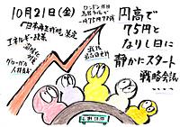 Mx4500fn_20111028_235130_002