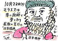 Mx4500fn_20111028_235130_003