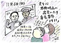 Mx4500fn_20111111_154839_004