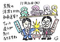 Mx4500fn_20111116_001659_002