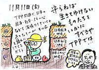 Mx4500fn_20111116_001659_003