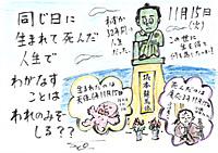 Mx4500fn_20111116_001659_007