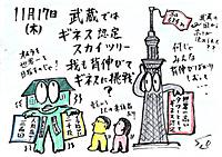 Mx4500fn_20111126_003145_002