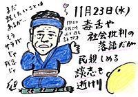 Mx4500fn_20111204_103413_003