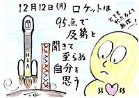 Mx4500fn_20111214_142029_003