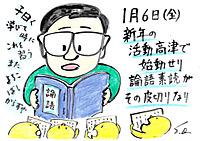 Mx4500fn_20120116_233502_002