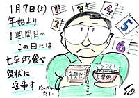 Mx4500fn_20120116_233502_003