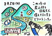 Mx4500fn_20120210_141441_001