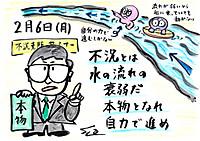 Mx4500fn_20120210_141441_002