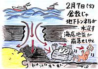 Mx4500fn_20120210_141441_003