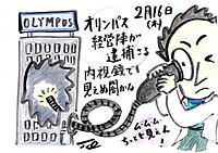 Mx4500fn_20120221_120936_002