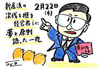 Mx4500fn_20120305_233953_004