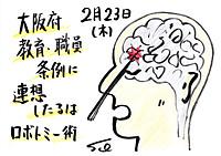 Mx4500fn_20120310_000807_001