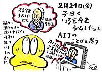 Mx4500fn_20120310_000807_002