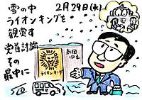 Mx4500fn_20120314_132853_003