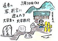 Mx4500fn_20120315_143739_001