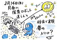 Mx4500fn_20120315_163344_001