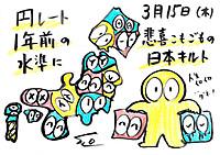 Mx4500fn_20120315_163344_002
