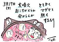 Mx4500fn_20120320_212234_002